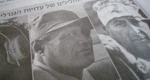 אריק שרון, משה דיין, 1973 מלחמת יום הכיפורים