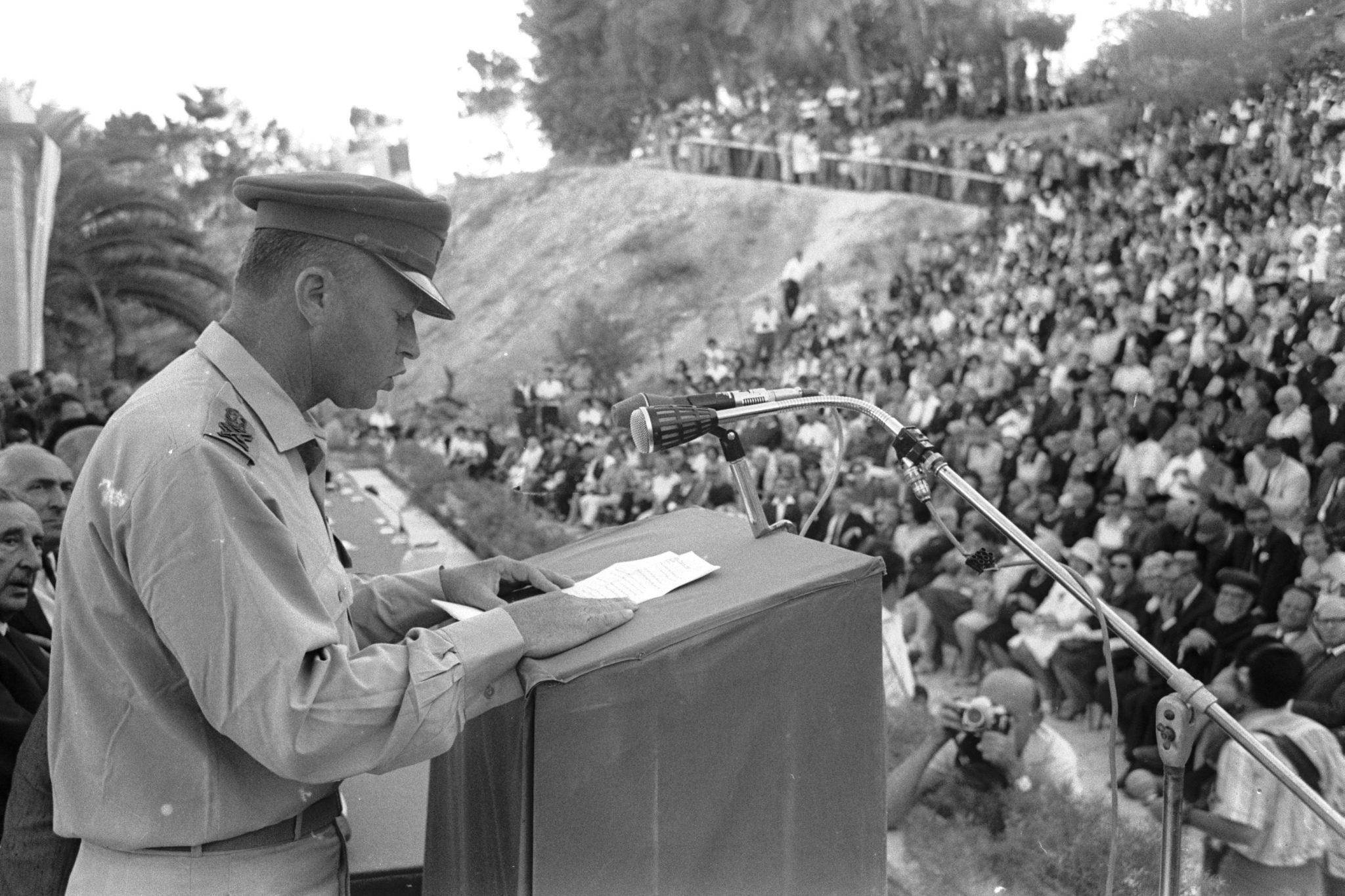 מעל פסגת הר הצופים, 28 ביוני 1967