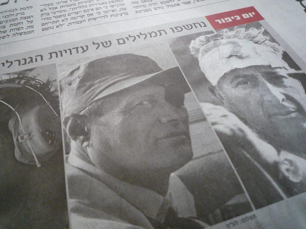 משה דיין ואריק שרון, 1973